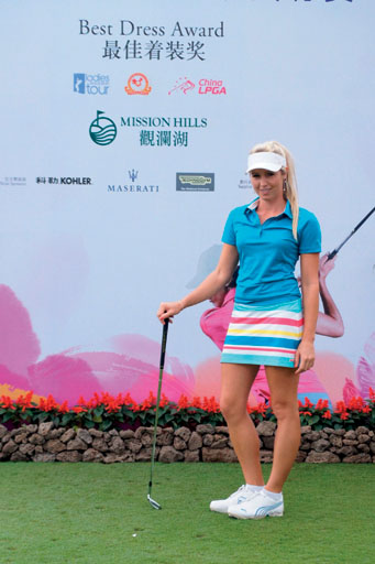 Danielle Montgomery