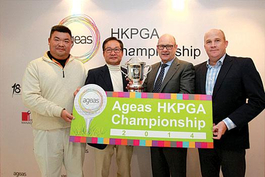 Wong Woon-man, Daniel Liu, Stuart Fraser and Tim Orgill launch the event