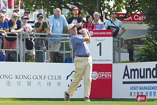 Ernie Els made his debut at the Hong Kong Open