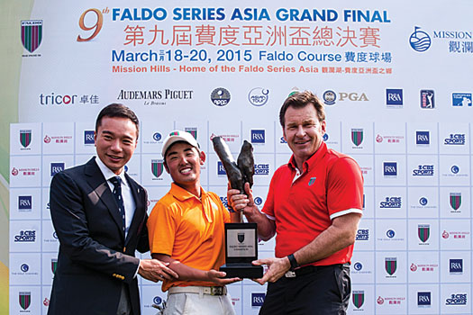 Mission Hills vice president and Sir Nick Faldo present Kamasu with the Faldo Series Asia Grand Final trophy