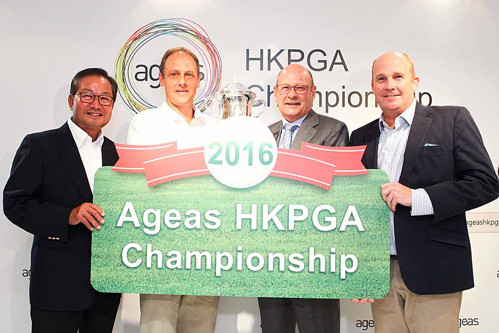 Daniel Liu of the HKPGA, James Stewart, Stuart Fraser of Ageas and Impact Golf's Tim Orgill at the press launch for the 2016 Ageas HKPGA Championship