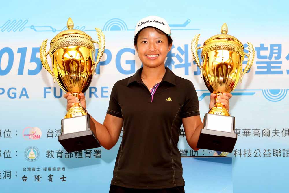 Tiffany Chan, an amateur, triumphed at the Taiwan LPGA's Future Open in August