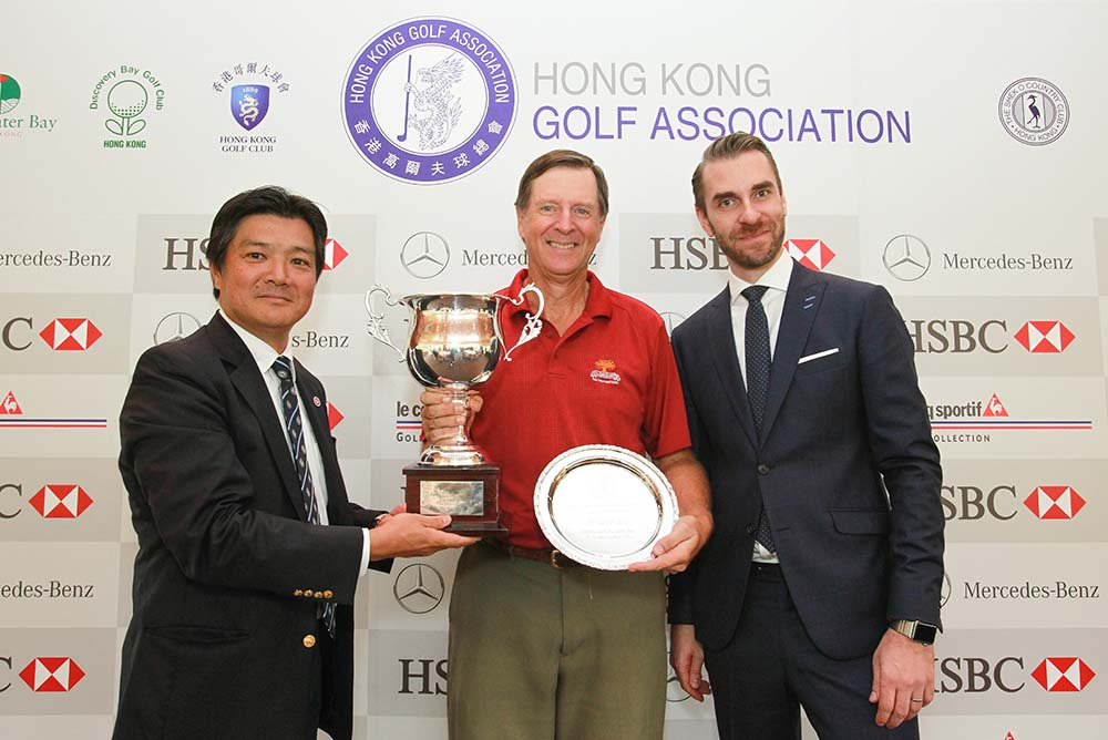 Douglas Williams of Hong Kong receives the 2016 Hong Kong Seniors Open Amateur Championship trophy from Yoshihiro Nishi, Vice President of HKGA and Peter Larko, Head of Marketing Communications and PR for Mercedes-Benz Hong Kong