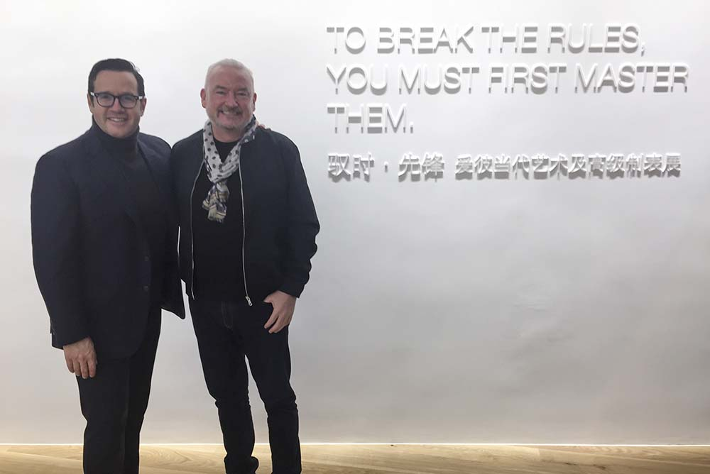 François-Henry Bennahmias and Charles McLaughlin at exhibition
