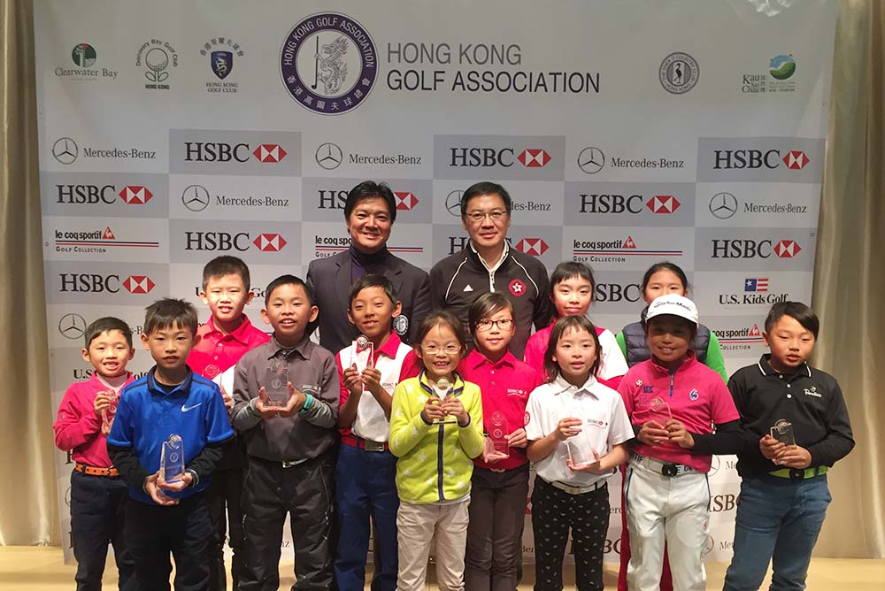 The HSBC Junior Tour 2016 Grand Final at Hong Kong Golf Club's Deep Water Bay