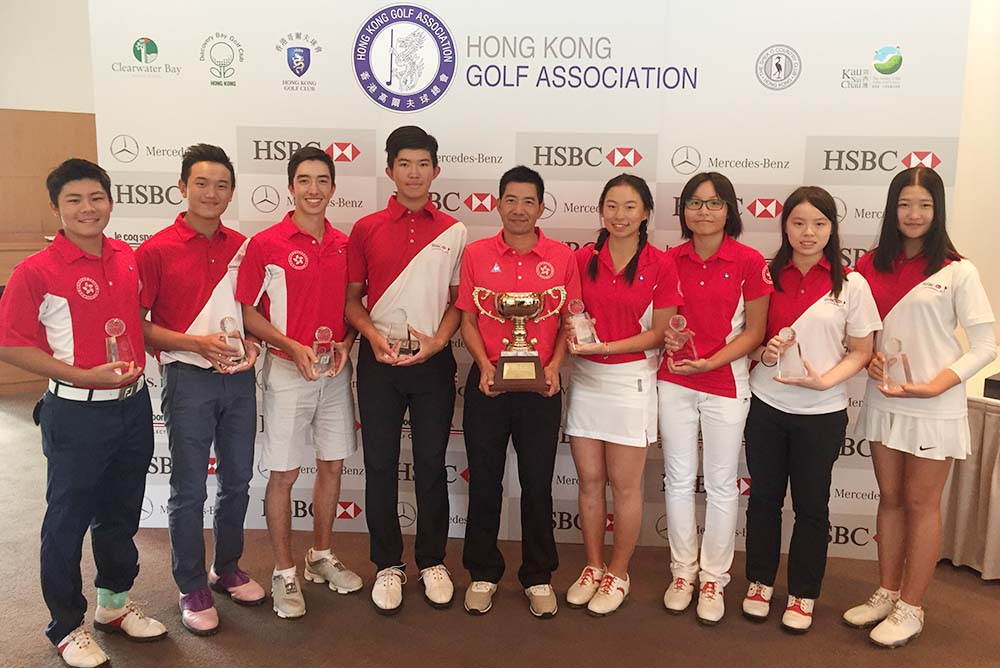 The HKGA Teams dominated 18th Dr. George Choa Cup at Hong Kong Golf Club