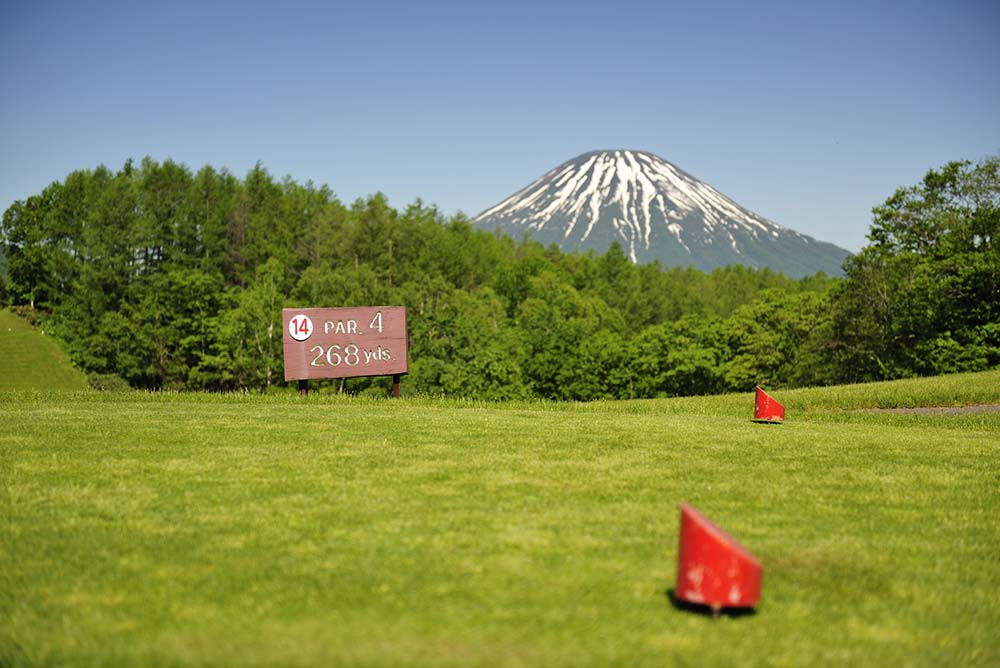 The 14th hole of Rusutsu River Course