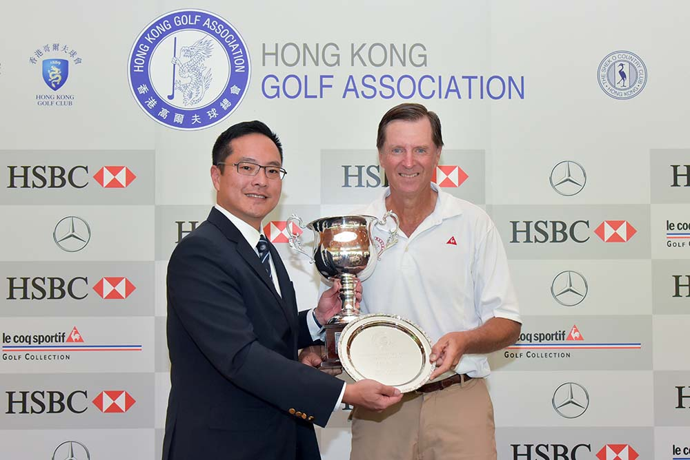 Douglas Williams receives the trophy from Kenneth Lam, Vice President of HKGA