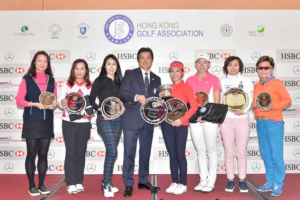 Nishi Yoshihiro, President of the HKGA (centre) with the prize winners at the 2018 Hong Kong Ladies Close Amateur and Mid Amateur Championships at the Discovery Bay Golf Club