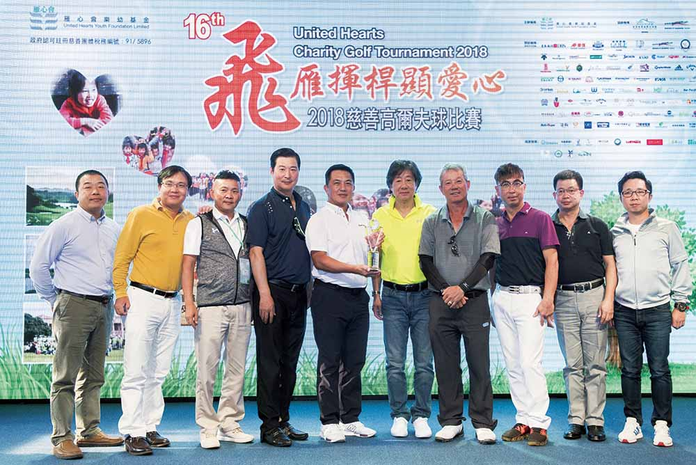 The HK Impaired Golfers Association Team won the Gross Stableford team division title