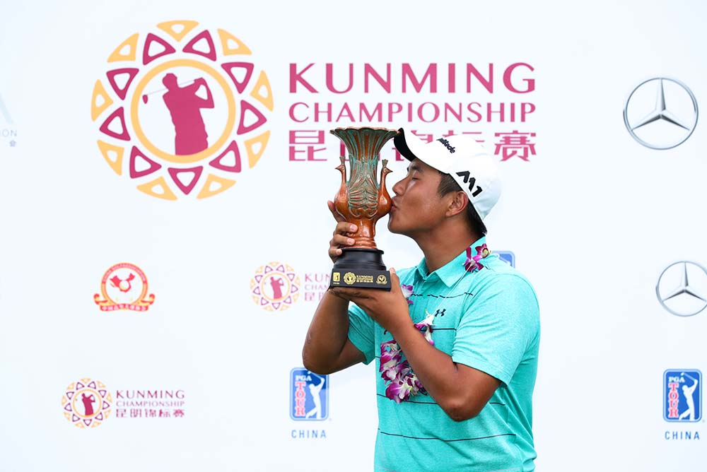 Motin Yeung became the first HK player to win a PGA TOUR Series-China title