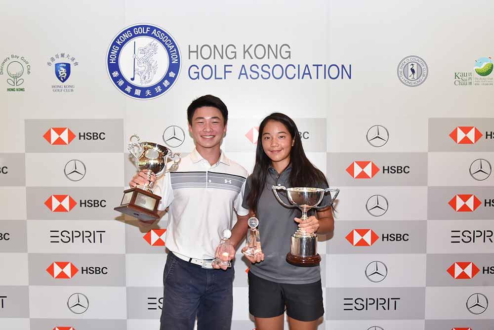 Jason Fan and Jasmine Kwan, 2018 Albert KW Lai Junior Tournament Champions