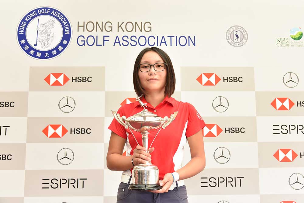 Esprit HK Ladies Open Amateur 2018 Champion Chloe Chan