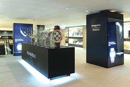 A disassembled Audemars Piguet Calibre 2885 structure was displayed at the exhibition